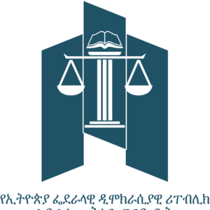 Federal Supreme court of ethiopia